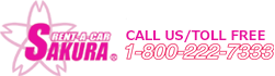 Sakura Rent-a-Car Logo